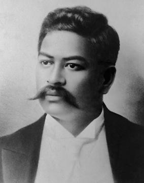 PrinceKuhio.PNG