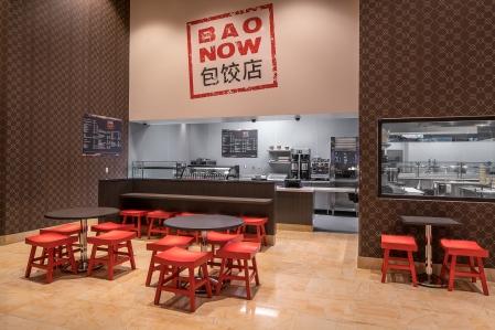 Bao Now_1
